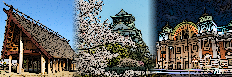 20200128_GameKaihatsu_Osaka